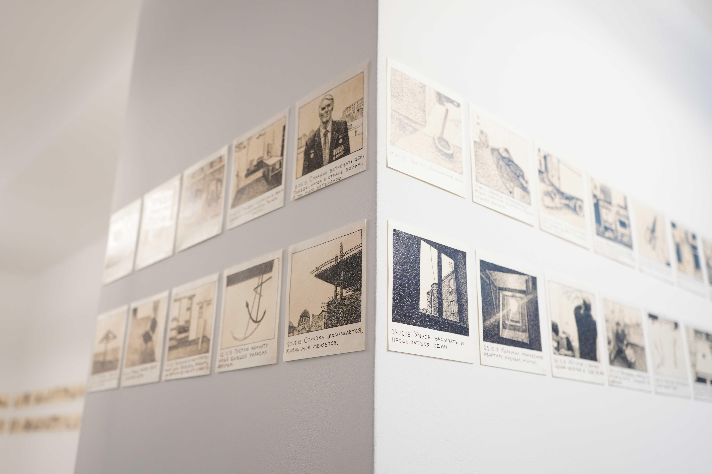 Polaroids 2015