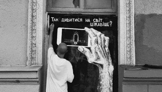 (Українська) Інтерв'ю з #Буквы