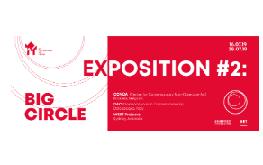 """Exposition # 2 within """"BIG CIRCLE"""" project"""