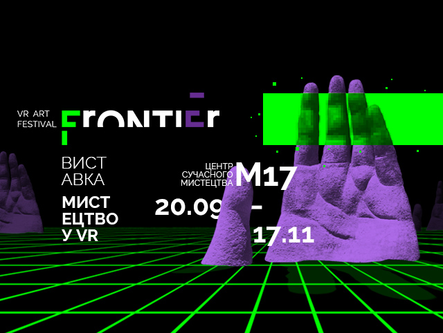 FRONTIER: New Monuments