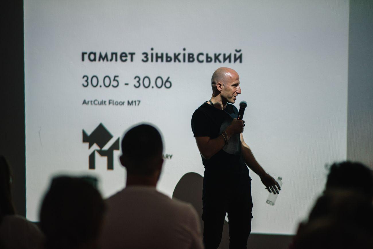Artist Talk Гамлета Зіньківського