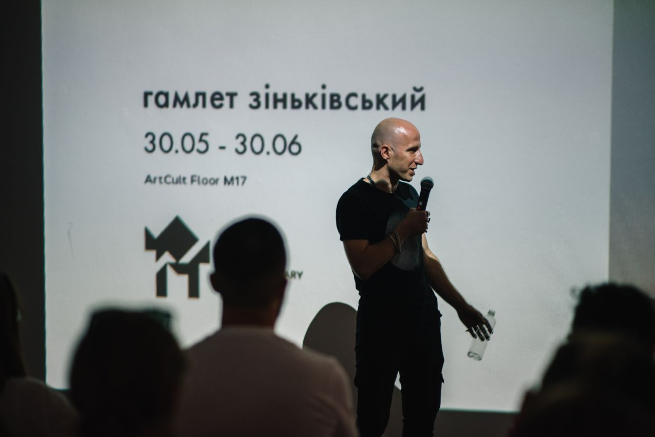 Artist Talk by Hamlet Zinkowskiy