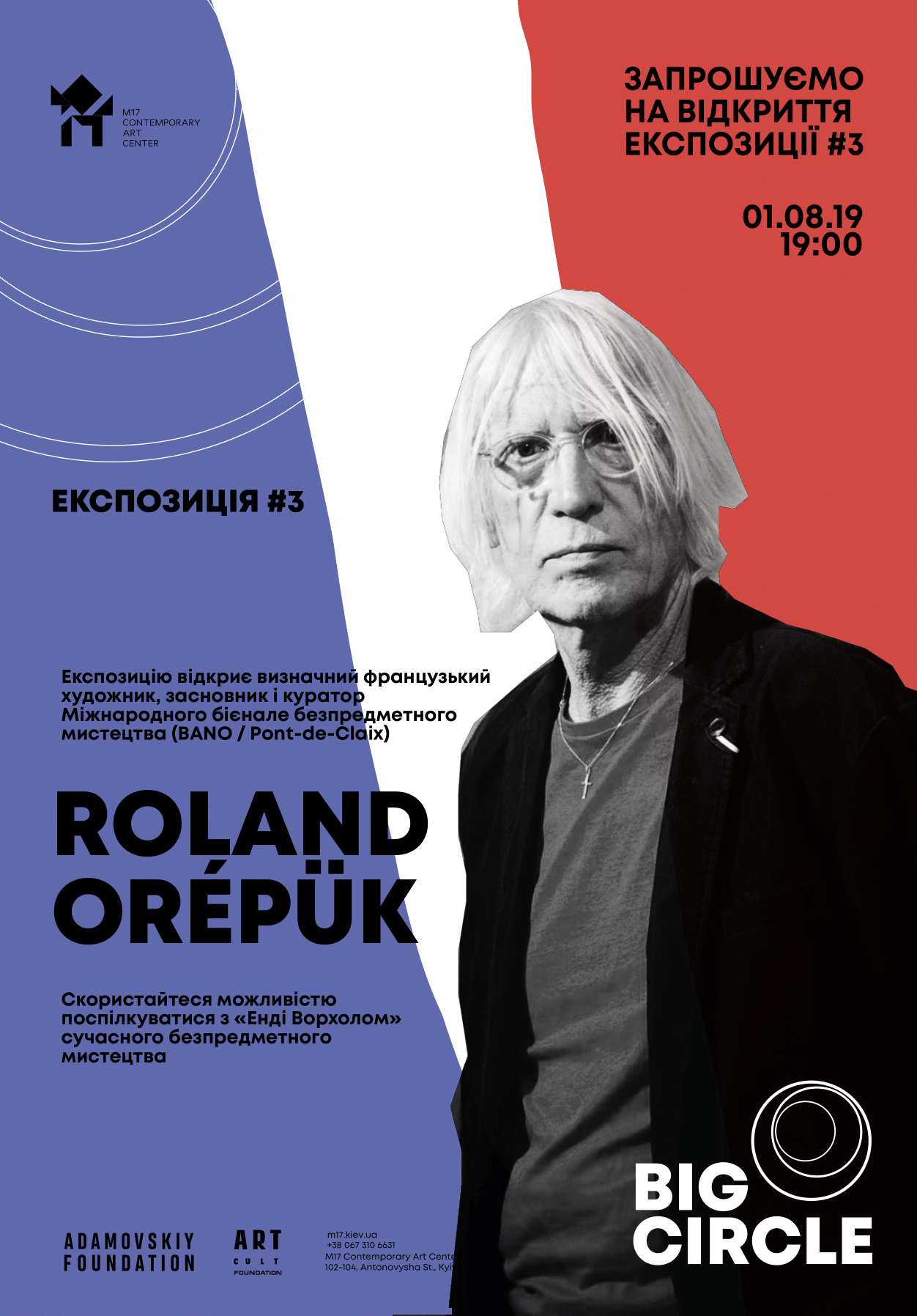 Roland Orépük Big Circle UA