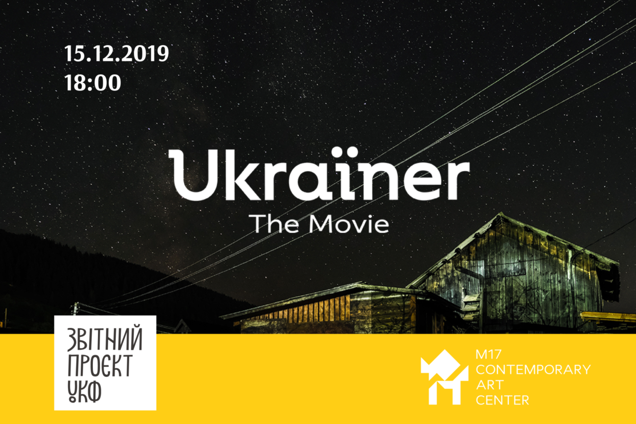 """""""Ukraїner. The Movie"""": Film screening and meeting with the authors"""