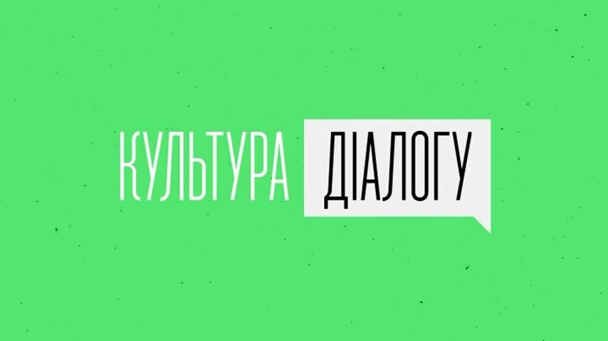 Арсен Савадов – «Голоси любові» // UA: Культура