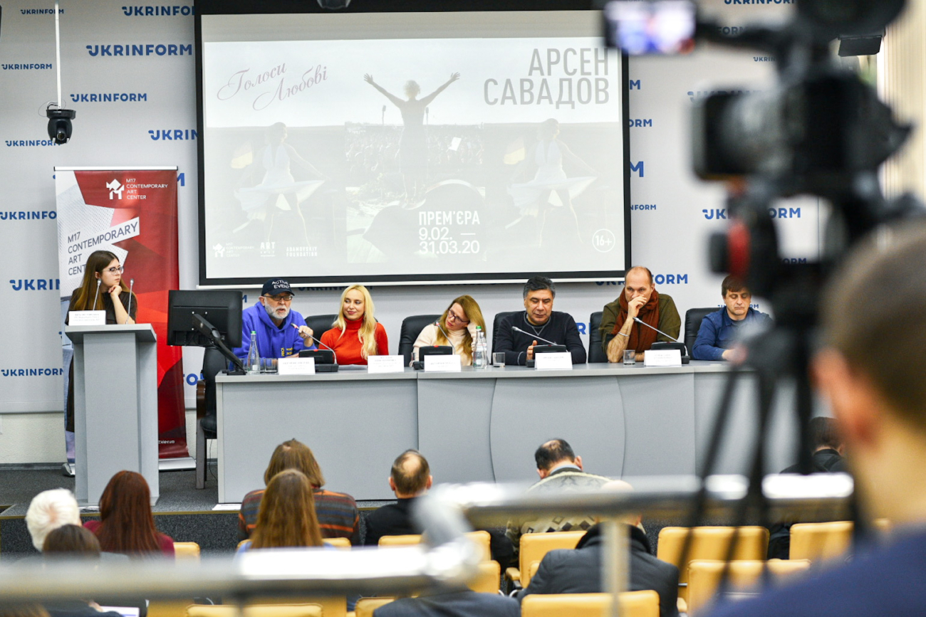 A press conference