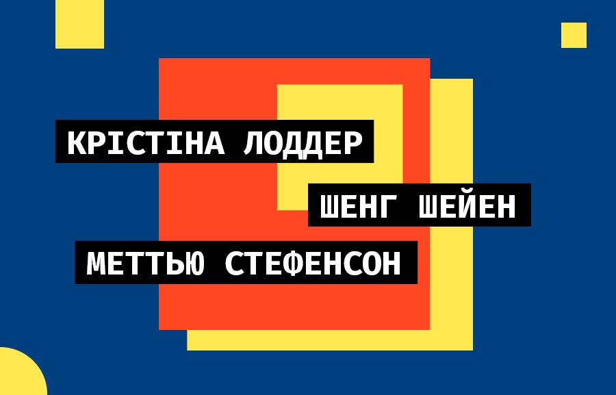Круглий стіл «Актуальний спадок: діяльність художників-авангардистів сьогодні»