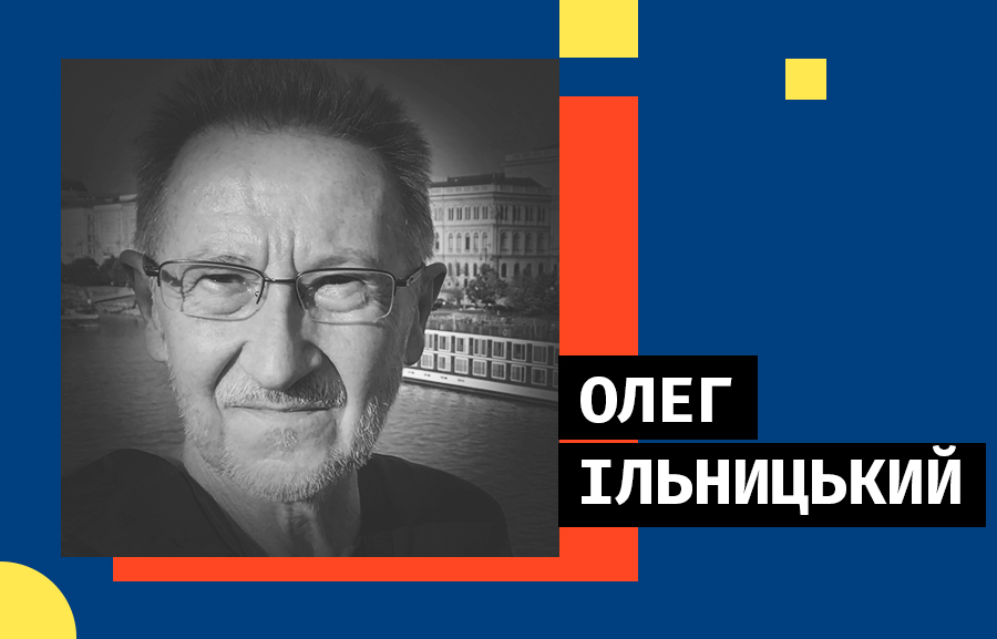 Lecture by Oleg Ilnitsky: