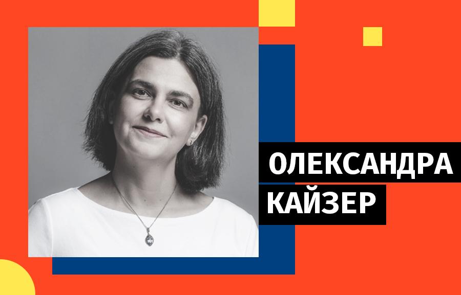 Лекція Олександри Кайзер «Архипенко: сучасна спадщина»