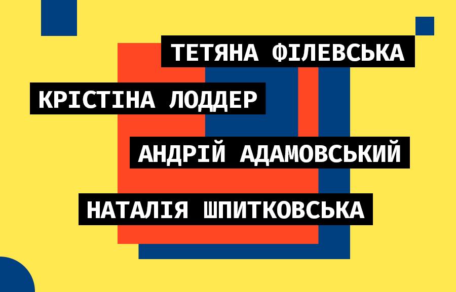 """Презентація книги """"Казимир Малевич. Київський аспект"""""""