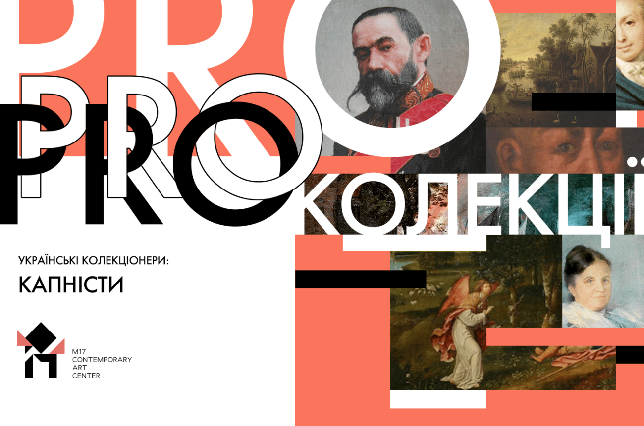 Ukrainian Collectors: Kapnist family // PROcollections Research Project