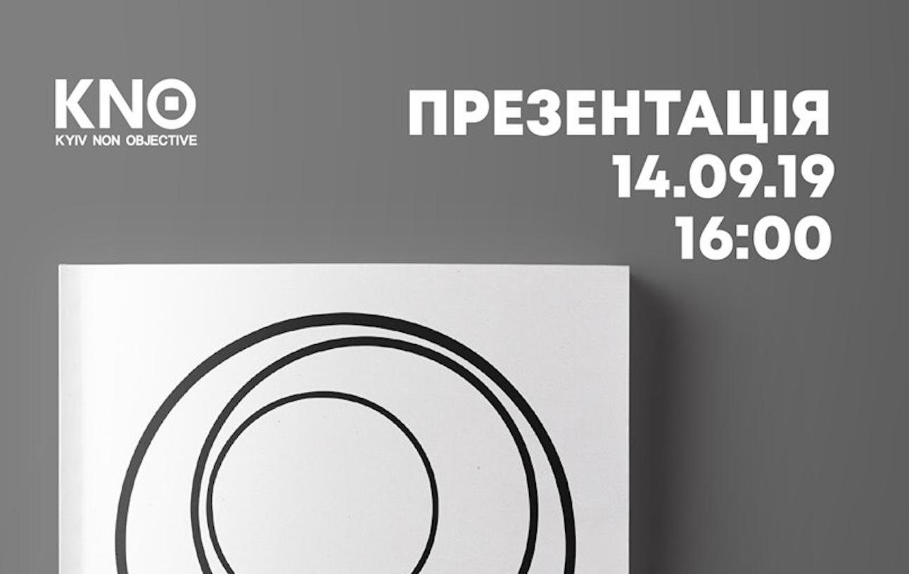 Презентація каталогу проекту Big Circle