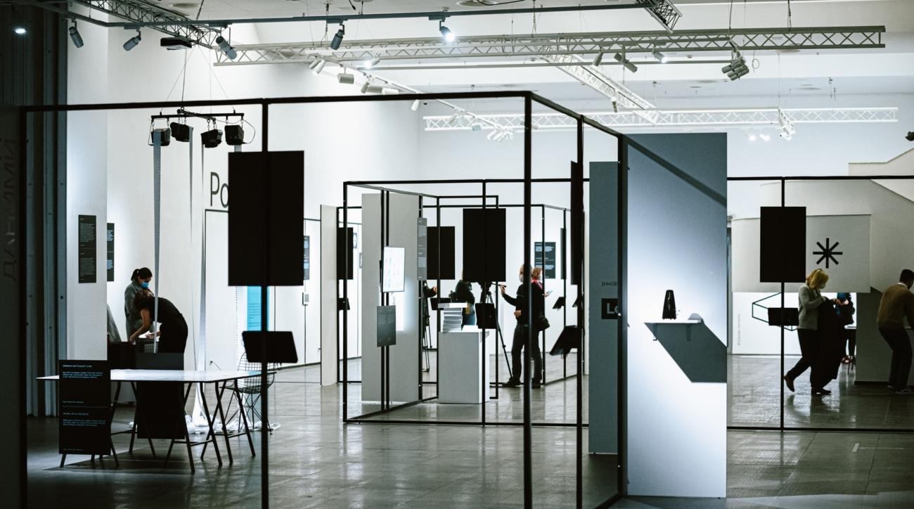 У Центрі сучасного мистецтва покажуть інтерактивну виставку про безпеку в інтернеті // Київ Media