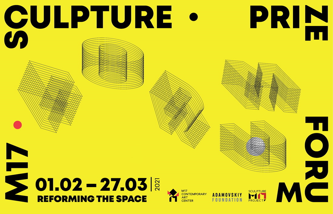 M17 Sculpture Prize International Forum