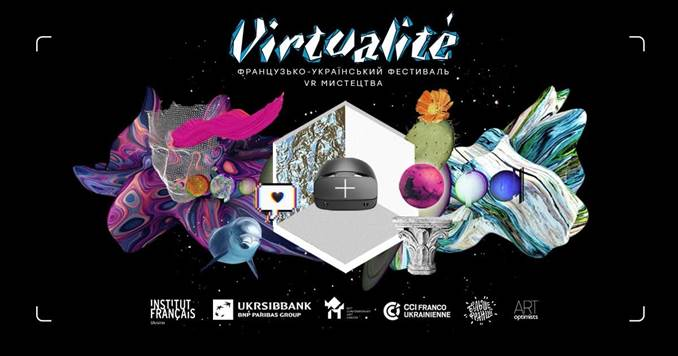 У Києві проходить перший французько-український VR-фестиваль // Суспільне