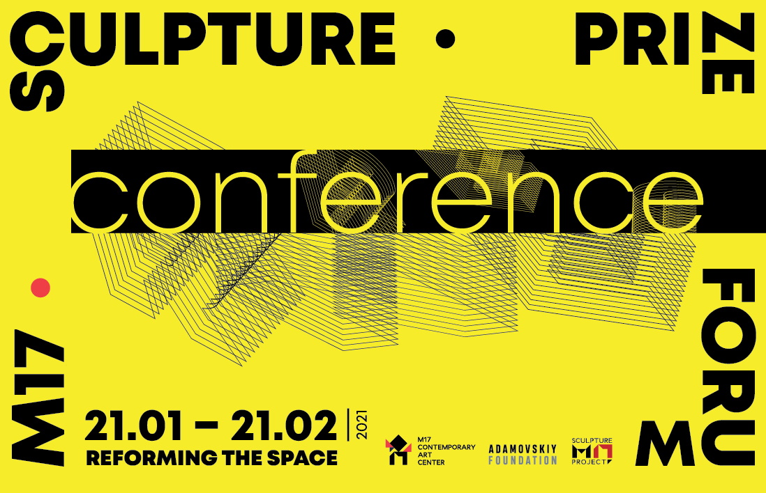 Remote conference within the M17 Sculpture Prize Forum: Abstracts submission period