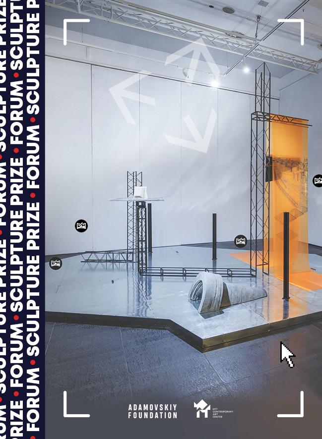 Віртуальна eкспозиція робіт номінантів М17 SCULPTURE PRIZE 2020