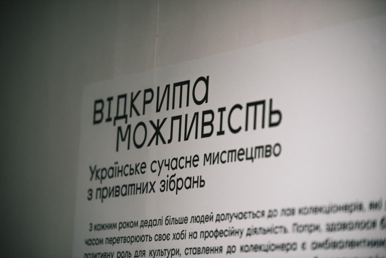 Від живопису до відео-арту: у галереї М17 представили роботи 50-ти майстрів України – ICTV