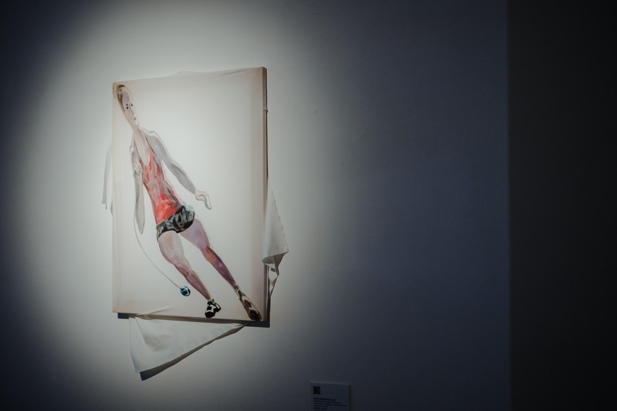 Важкоатлетка Ірина Климець, розтягнена з правого нижнього кута у верхній лівий