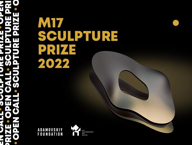 M17 Sculpture Prize 2022: Open Call